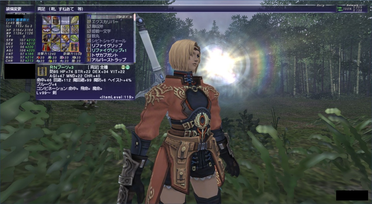 魔剣AF119+3コンプ